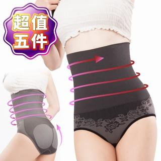 【JS嚴選】台灣製特選竹炭雙層加壓超高腰緹花平腹三角褲(5件組)