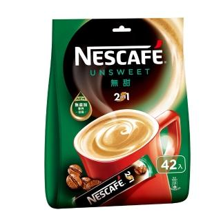 【雀巢咖啡】二合一無甜袋裝 42入(11g/入)