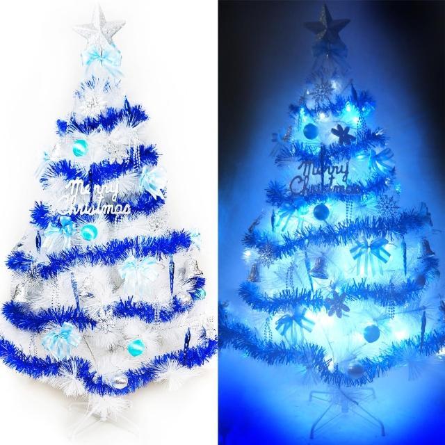 【摩達客】台灣製-10尺/10呎-300cm特級白色松針葉聖誕樹(含藍銀色系/含100燈LED燈6串/附控制器)/