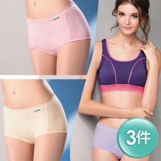【思薇爾】柔感棉系列素面平口褲3件組(隨機出貨)