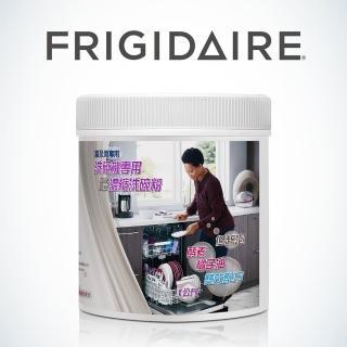 【美國Frigidaire富及第】洗碗機專用濃縮洗碗粉(4入組)/