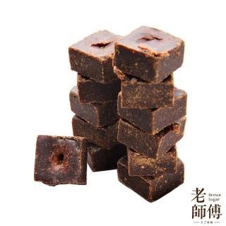 【老師傅台灣製】黑糖薑母茶磚(500克1包)