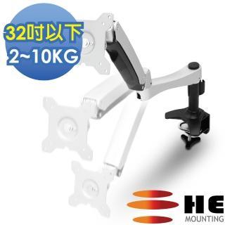 【HE】32吋以下LED/LCD鋁合金雙臂夾桌型互動螢幕架(H20ATC)