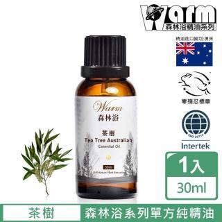【Warm】森林浴單方純精油30ml(茶樹)