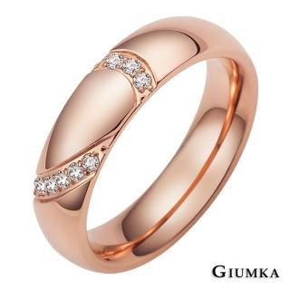 ~GIUMKA~情侶對戒 遇見真愛 白鋼情人戒指 單個 MR00607~1F 玫金款