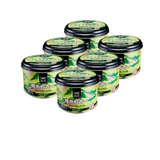 【新鱷魚蚊香】優30卷鐵罐(30卷x6罐)