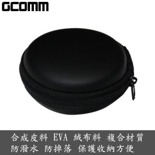 【GCOMM】輕巧便攜多功能耳機收納包(經典黑)