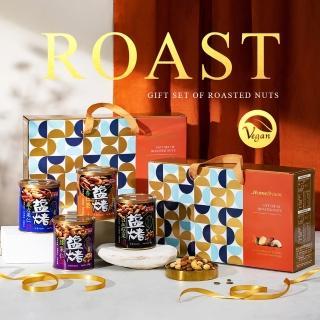 【紅布朗】鹽烤堅果系列禮盒(4罐X1組)