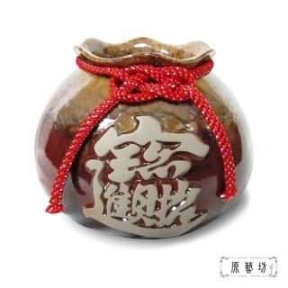 【原藝坊】鶯歌陶瓷 大福袋型招財聚寶盆(不含蓋)