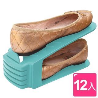 【真心良品】馬卡龍空間倍增鞋架(12入)
