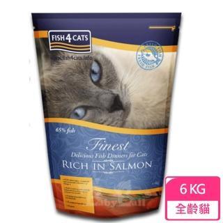 【FISH4CATS海洋之星】鮭魚無麩質低敏配方(全貓6kg)