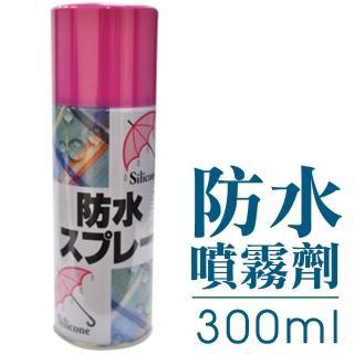 【DIBOTE迪伯特】台灣製造 居家防水噴霧/ 撥水劑(300ml)