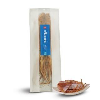 十翼饌 阿根廷魷魚 (200g)