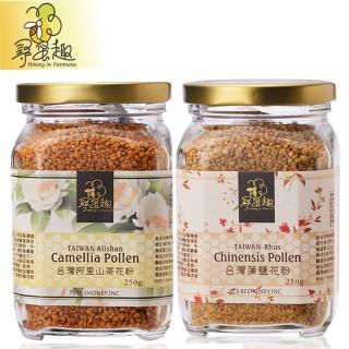 【尋蜜趣】台灣埔鹽花粉+阿里山茶花粉(250g/罐*各1入)