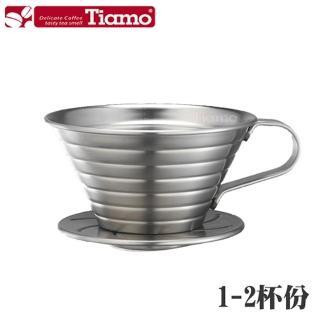 【Tiamo】1021 K01不鏽鋼濾器組(HG5049)
