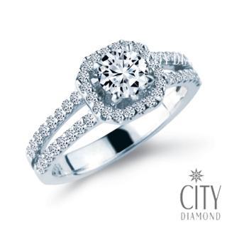 【City Diamond】『巴黎玫瑰』30分鑽戒
