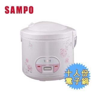 【SAMPO聲寶】福利品-機械式電子鍋10人份(KS-AF10)