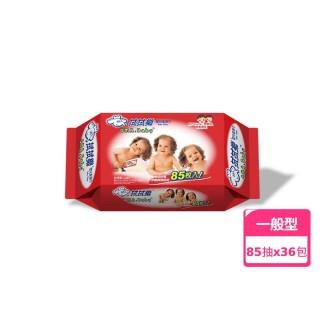 【拭拭樂】嬰兒超純水柔濕巾85抽*36包/