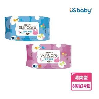 【US BABY 優生】清爽型柔濕巾(80抽24包)