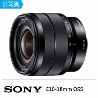 【SONY】E10-18mm OSS超廣角變焦鏡頭(公司貨)