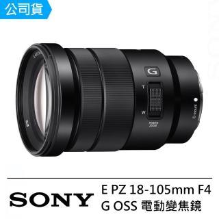 【SONY】E PZ 18-105mm F4 G OSS電動變焦鏡(公司貨)