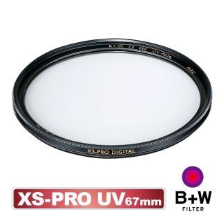 【B+W】XS-PRO UV 67mm(MRC超薄框奈米鍍膜保護鏡)