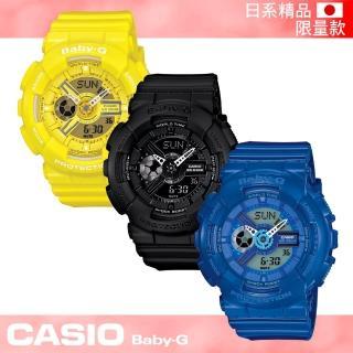 【CASIO 卡西歐 Baby-G 系列】日本版-活力繽紛雙顯女錶(BA-110BC)