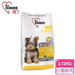 【瑪丁1st Choice】第一優鮮 小型幼犬 抗過敏淚痕 雞肉配方 小顆粒(2.72公斤)