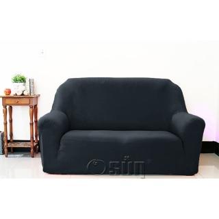 【Osun】一體成型防蹣彈性沙發套、沙發罩素色款(黑色款  2人座CE-173)