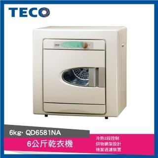 【TECO 東元】6公斤乾衣機(QD6581NA)