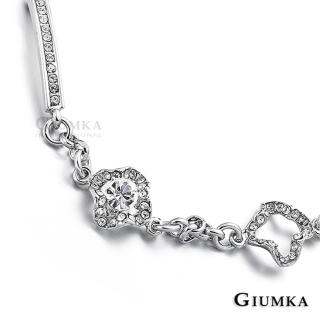 【GIUMKA】手鍊 絢麗浪花 精鍍正白K  甜美淑女款  MB00425-5(銀色白鋯)