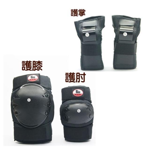 【D.L.D 多輪多】專業直排輪 溜冰鞋 護具組 護膝、護肘、護掌(黑)