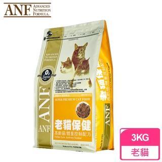 【愛恩富ANF】特級老貓保健 肥胖貓 老貓專用(3公斤)