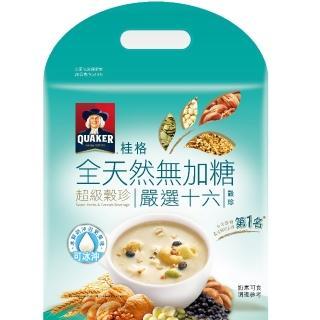 【QUAKER 桂格】全天然100%無加糖超級穀珍系列-嚴選十六穀珍(28g*10入)