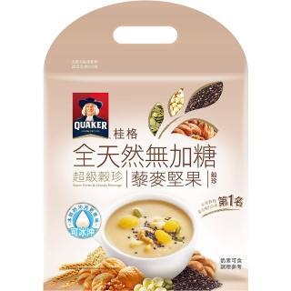 【QUAKER 桂格】全天然100%無加糖超級穀珍系列-藜麥堅果穀珍(25g*10入)