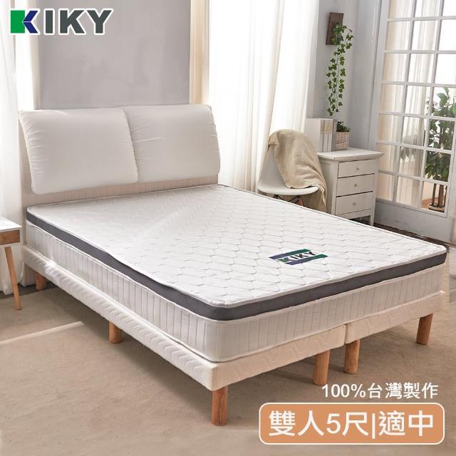 【KIKY】三代英式機能型透氣三線獨立筒雙人床墊5尺(適中獨立筒)