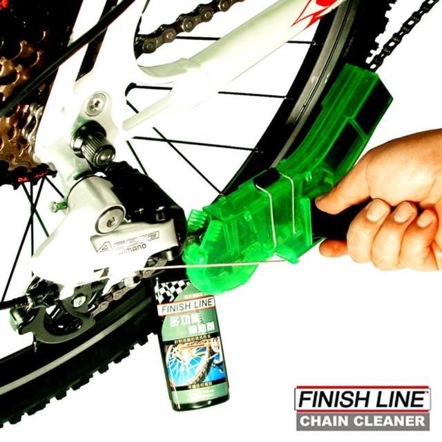 【FINISH LINE】洗鏈條器(正廠公司貨)