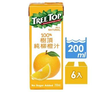 【Tree Top】樹頂100柳橙汁200ml*6入