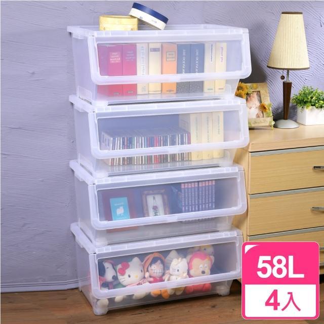 【真心良品】特大加寬可疊直取式收納箱58L_4入(搶)