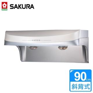 【SAKURA 櫻花】流線型渦輪變頻除油煙機 90CM(DR-3880ASXL)