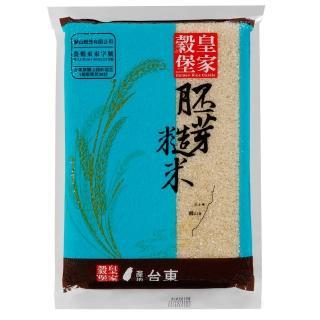 【皇家穀堡】胚芽糙米1.5KG(CNS一等)