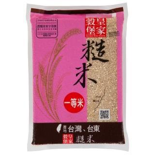 【皇家穀堡】糙米1.5KG(CNS一等)