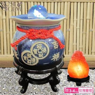 【瑰麗寶】吉祥如意聚財雷射流水滾球組_湛藍﹍再送鹽燈X1組
