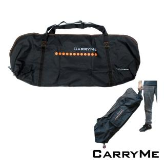 【CarryMe】專用攜車袋-黑