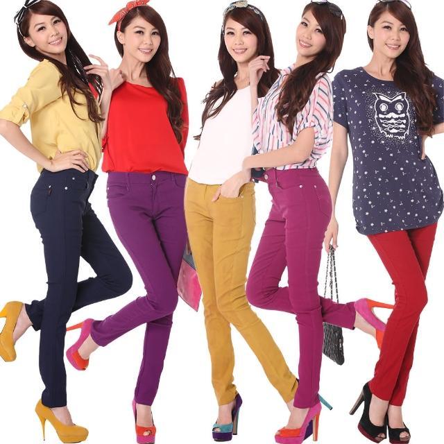 【RH】獨家超彈力繽紛新色時尚顯瘦長褲(時尚馬卡龍14色全尺碼S-3L)