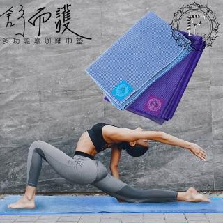 【Fun Sport】超細纖維瑜珈鋪巾(2條一組)