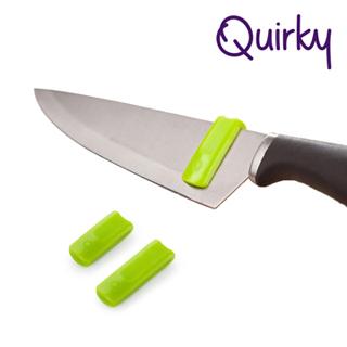 【巧趣Quirky】刀刃清潔器 GLIDE