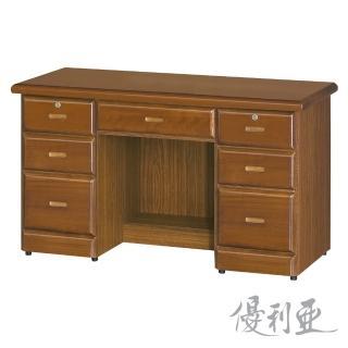【優利亞-藝瑄】4.2尺辦公桌兼書桌(2色)