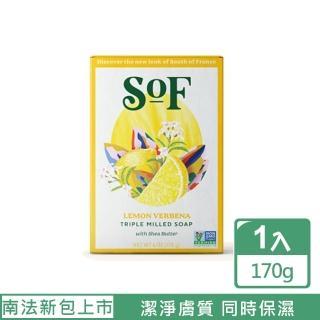 【South of France 南法】南法馬賽皂 - 格拉斯馬鞭草(一般、敏感肌膚適用)
