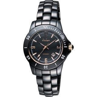【Diadem】黛亞登 菱格紋雅緻陶瓷腕錶-黑x玫塊金時標/ 35mm(8D1407-551RG-D)